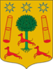Ayuntamiento de Urduliz